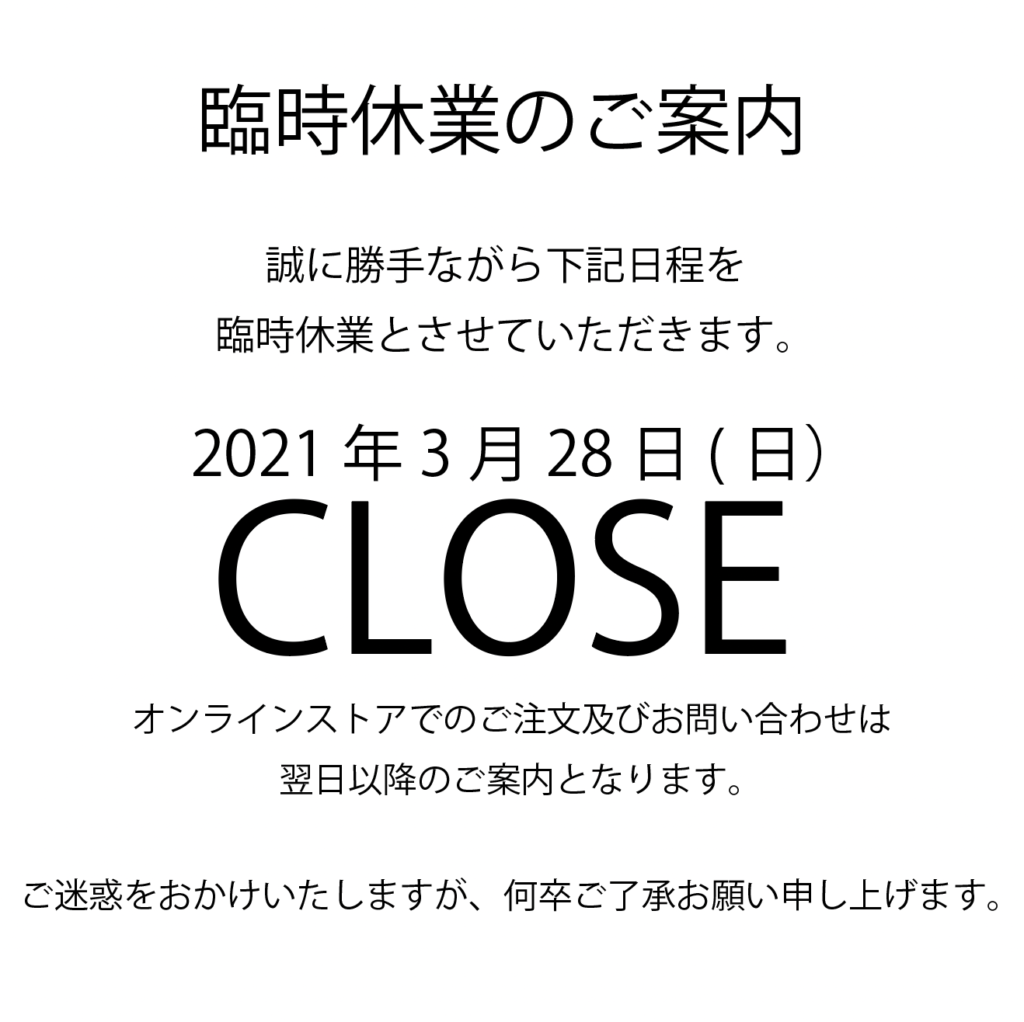 スクリーンショット 2021-03-26 12.34.35